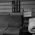 眷村-03