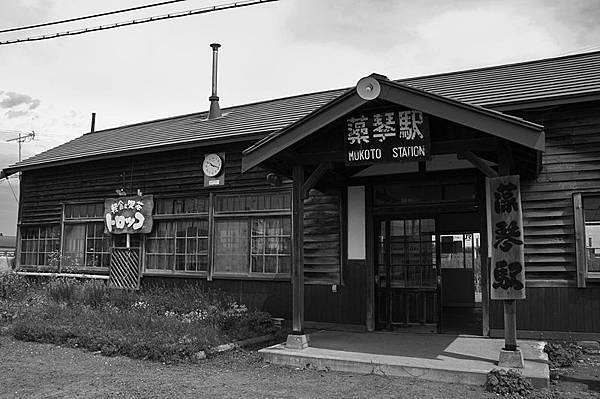 藻琴車站-01