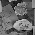 北浜車站-13
