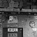 北浜車站-18