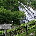 オシンコシンの滝-03