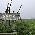野付半島-25