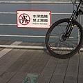 腳踏車日記1228-02.jpg