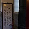 貳樓茶館-08.jpg