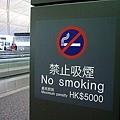香港090212-06.jpg