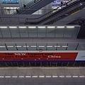 HKA transporter-06.jpg