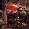Beijing090411-01.jpg