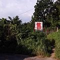 鐵騎東照山-09.jpg