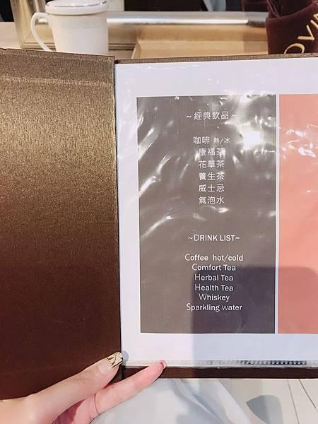 郭文髮藝-康和期貨簡小珮.jpg