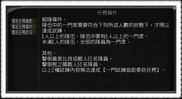 nEO_IMG_一門202.jpg