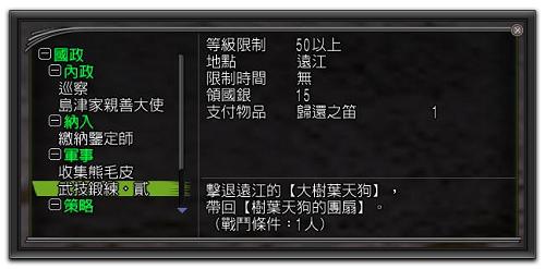 nEO_IMG_軍事221遠江.jpg