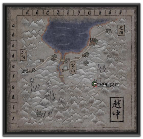 nEO_IMG_軍事231越中-雪入道0.jpg