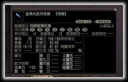 nEO_IMG_0011.jpg