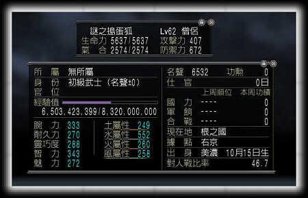 nEO_IMG_水.jpg
