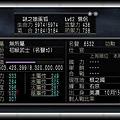 nEO_IMG_智.jpg