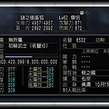 nEO_IMG_腕力-小刀.jpg
