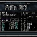 nEO_IMG_腕力-王長刀.jpg