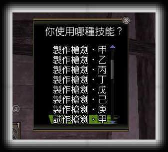 nEO_IMG_01.jpg