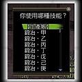 nEO_IMG_03.jpg