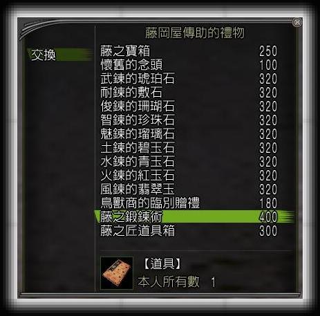 nEO_IMG_藤01.jpg