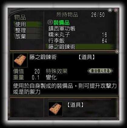 nEO_IMG_藤02.jpg