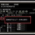 nEO_IMG_藤03.jpg