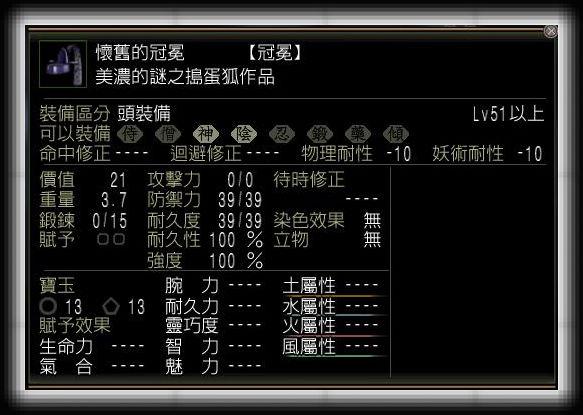 nEO_IMG_藤05.jpg