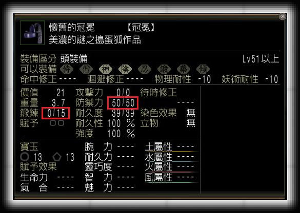 nEO_IMG_藤07.jpg