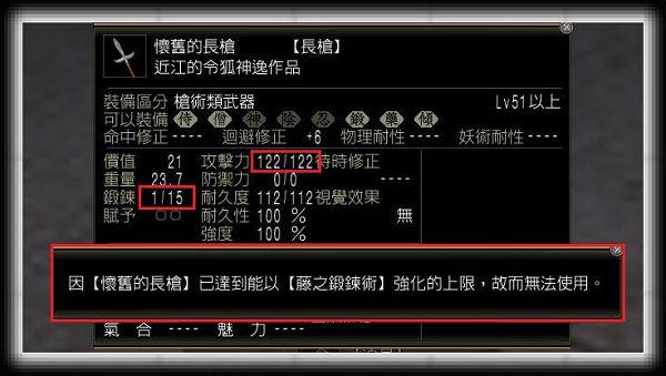 nEO_IMG_藤04.jpg