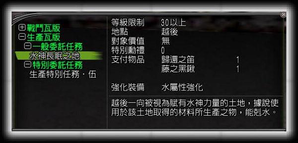nEO_IMG_越後.jpg