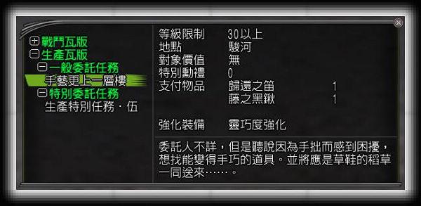 nEO_IMG_駿河.jpg