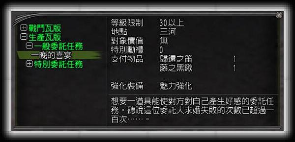nEO_IMG_三河.jpg