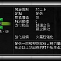 nEO_IMG_尾張.jpg