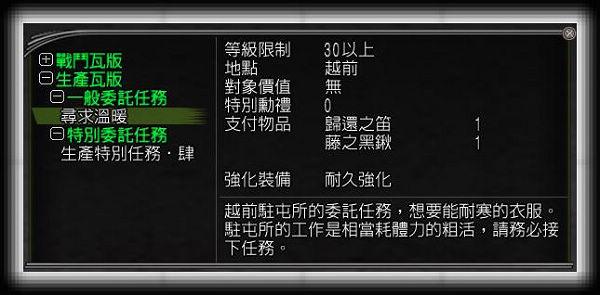nEO_IMG_越前.jpg