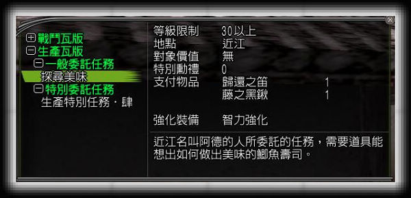 nEO_IMG_近江.jpg