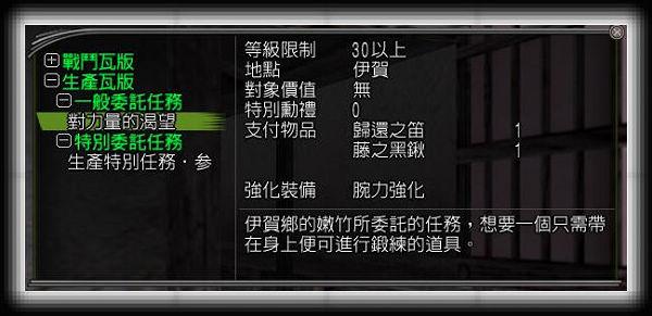 nEO_IMG_伊賀.jpg