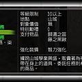 nEO_IMG_山城.jpg