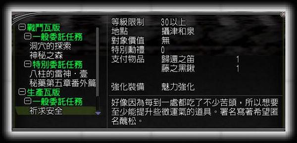 nEO_IMG_和泉.jpg