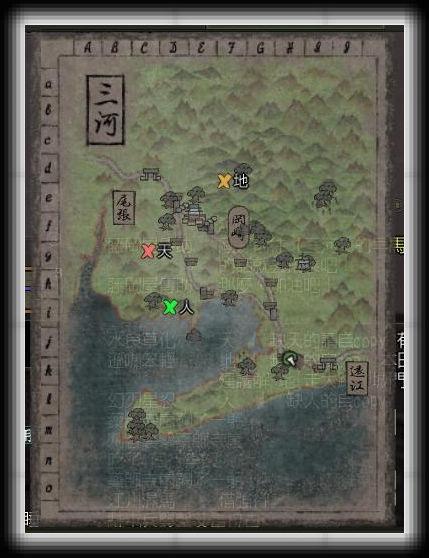 三河02.jpg