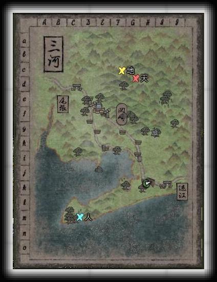 三河03.jpg