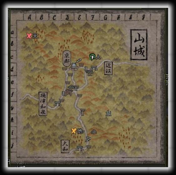 山城02.jpg