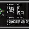 加賀01.jpg