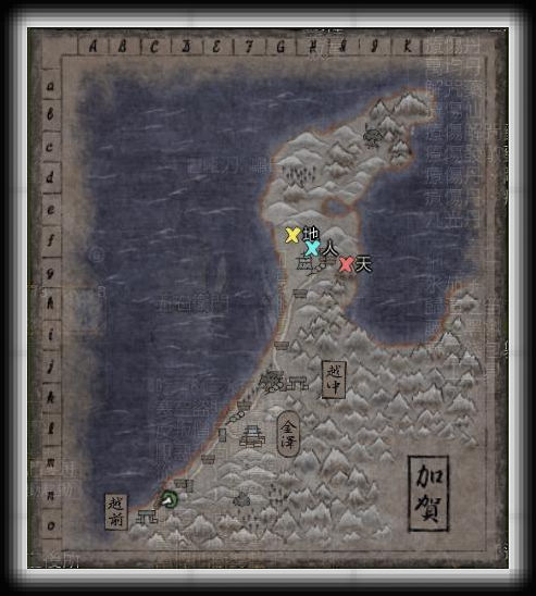 加賀02.jpg