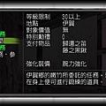 伊賀01.jpg