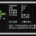 尾張01.jpg