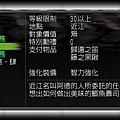 近江01.jpg