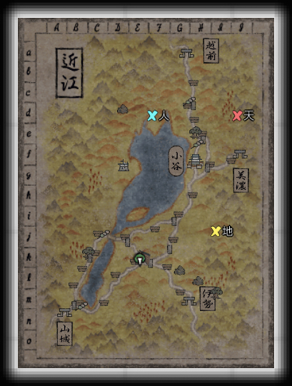 近江02.jpg