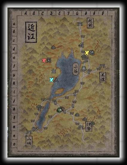 近江03.jpg