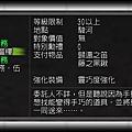 駿河01.jpg