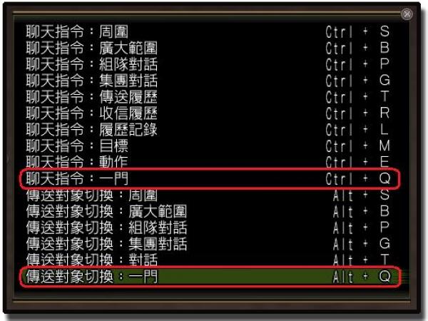nEO_IMG_一門004.jpg